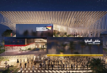 German Pavilion Expo 2020