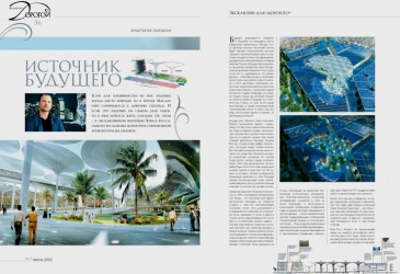 Dorogoy magazine features Masdar